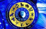 இன்றைய ராசிபலன் (27.05.2020)