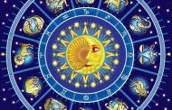 இன்றைய ராசிபலன் (02.08.2020)