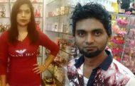 முஸ்லிம் கடை உரிமையாளரின் கொடூரத்தால்..... தமிழ் பெண் தற்கொலை!