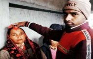 60 வயது பாட்டியை திருமணம் செய்து கொண்ட 20 வயது வாலிபர்!