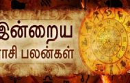 இன்றைய ராசிபலன் (26.02.2020)