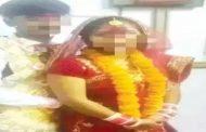 16 வயது சிறுவனை காதலித்து திருமணம் செய்து கொண்ட இளம்பெண்!