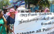 மட்டக்களப்பு மாவட்டத்தில் மாபெரும் போராட்டம் முன்னெடுப்பு