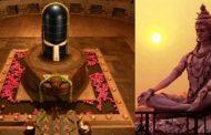 மாசி மாதத்தின் பௌர்ணமியில் இப்படியும் ஒரு வினோதமா!