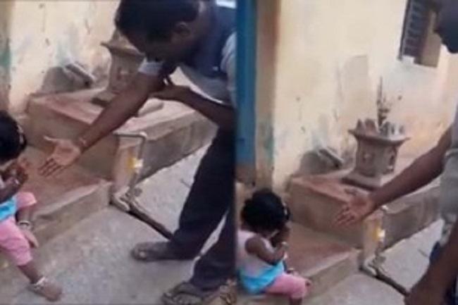 கை கொடுக்க போட்டி போடும் உறவினர்கள்... குழந்தை கற்பித்த சரியான பாடம்!