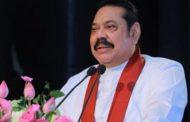 ஸ்ரீலங்கா மக்களுக்கும் பிரதமர் மகிந்த ராஜபக்ச விடுத்துள்ள சவால்!