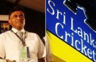 இலங்கை கிரிக்கெட் துணைத் தலைவர் திடீர் ராஜினாமா