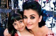 பிரபல நடிகை ஐஸ்வர்யா ராய்க்கும், அவரது மகளுக்கும் கொரோனா தொற்று!