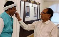 காங்கிரஸ் எம்.எல்.ஏ ஒருவர் பாஜகவில் இணைவதற்காக முதல்வர் சிவ்ராஜ் சிங் சவுகானை இன்று சந்திப்பு!