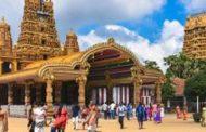 நல்லூர் கந்தசுவாமி ஆலய திருவிழா: என்னென்ன கட்டுப்பாடுகள் தெரியுமா?