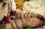 திருமணம் நடைபெற்ற நிலையில், மணப்பெண்ணின் அம்மாவுக்கு கொரோனா தொற்று உறுதி!