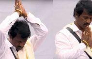 வாடகையே கட்ட முடியல.... மின் கட்டணம் இரண்டு மூன்று மடங்கு அதிகரித்துள்ளது? தீயாய் பரவும் சேரனின் பதிவு
