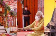 வரலாற்று நிகழ்வாக அயோத்தியில் ராமர் கோவிலுக்கு அடிக்கல் நாட்டினார் பிரதமர் மோடி!