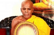 அதிகாரம் கிடைத்தது என்று பழைய விதமாக செயற்படக் கூடாது - அஸ்கிரிய அனுநாயக்க தேரர்