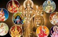 நவராத்திரி விரதத்தை எப்படி அனுஷ்டிக்கலாம்?