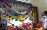 யாழ் போதனா வைத்தியசாலை பணியாளர்களின் 33 வது நினைவு தினம் இன்று..!!