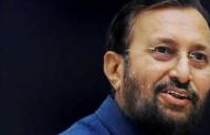 மத்திய அரசு ஊழியர்களுக்கு 2019- 20ம் ஆண்டிற்கான போனஸ் அறிவிப்பு!!