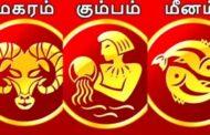 ஆட்டிப்படைக்க காத்திருக்கும் சனி! மகரத்திற்கு திடீர் விபரீத ராஜயோகம்!