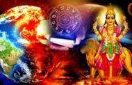 2020 இல் நிகழ போகும் குரு பெயர்ச்சியால் இந்த 5 ராசிக்கும் காத்திருக்கும் பேராபத்து!