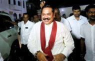 பிரதமர் மஹிந்த ராஜபக்ஷவின் பாதுகாப்பு பிரிவில் பணியாற்றிய 5 பொலிஸ் அதிகாரிகளுக்கு கொரோனா!!