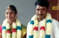 35 வயது நபரை திருமணம் செய்து கொண்ட 20 வயது பெண்!