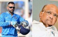 டோனி எப்படி.. யாரால் இந்திய அணியின் கேப்டன் ஆனார்?