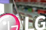 முன்னணி இலத்திரனியல் சாதன உற்பத்தி நிறுவனங்களுள் ஒன்றாக LG நிறுவனத்தின் உத்தியோகபூர்வ அறிவிப்பால் அதிர்ச்சியில் பயனர்கள்
