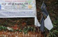 ஹிஷாலினி புதைக்கப்பட்ட இடத்தில்  குவிந்த மக்கள்