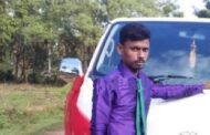 கிளிநொச்சி  பகுதியில்  மின்சாரம் தாக்கி இளம் குடும்பஸ்தர்  மரணம்